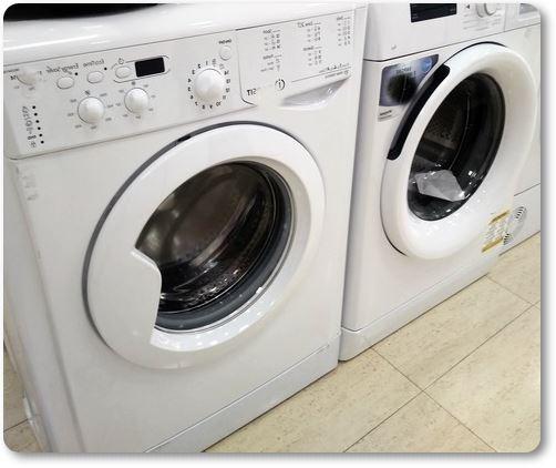 lavadora y secadora para prevenir las ladillas.